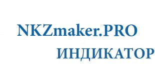 NKZmaker.PRO