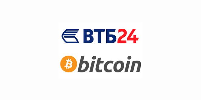 биткоин-втб24