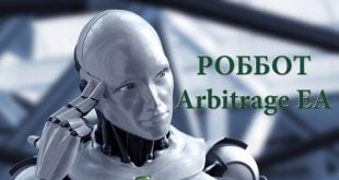 Arbitrage EA