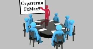 FxMax5