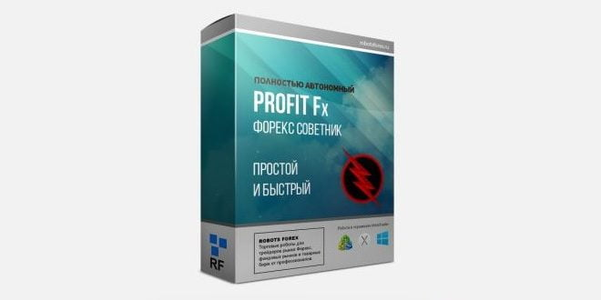 Profit FX