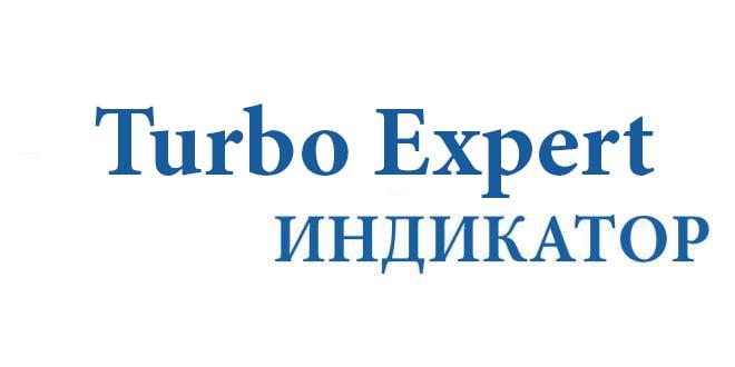 Turbo Expert
