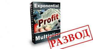Exponential-profit-system