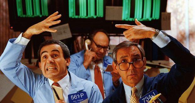 Что такое выше и ниже рынка? Психология спекулянта - Видео урок