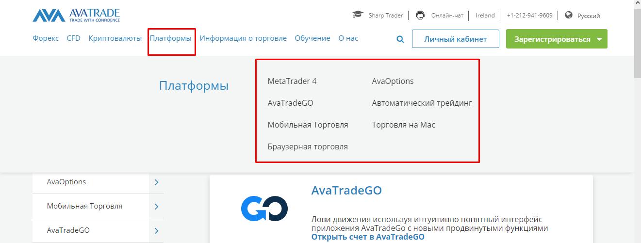 платформа мт4 для бинарных опционов