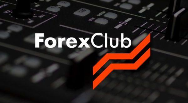 Forex Club обзор