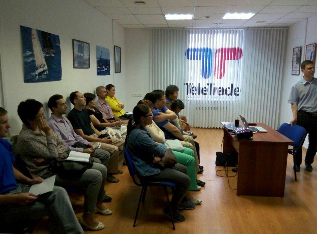 Обучение TeleTrade