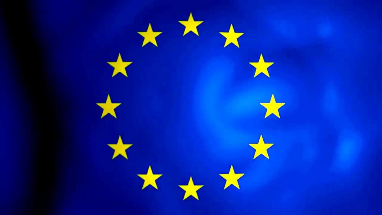 Европейская торговая сессия