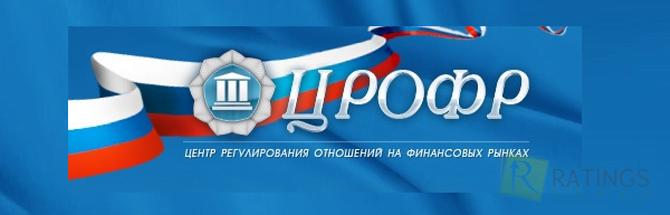 Логотип ЦРОФР