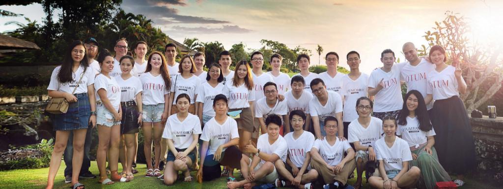Команда разработчиков Qtum
