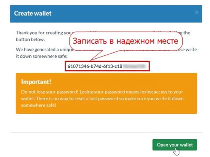 Итоги торгов на белорусской валютно фондовой бирже юридическим лицом 1