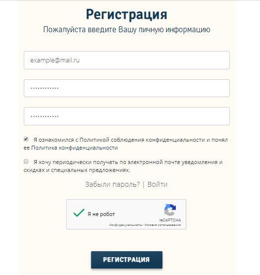 Начало регистрации на сервисе