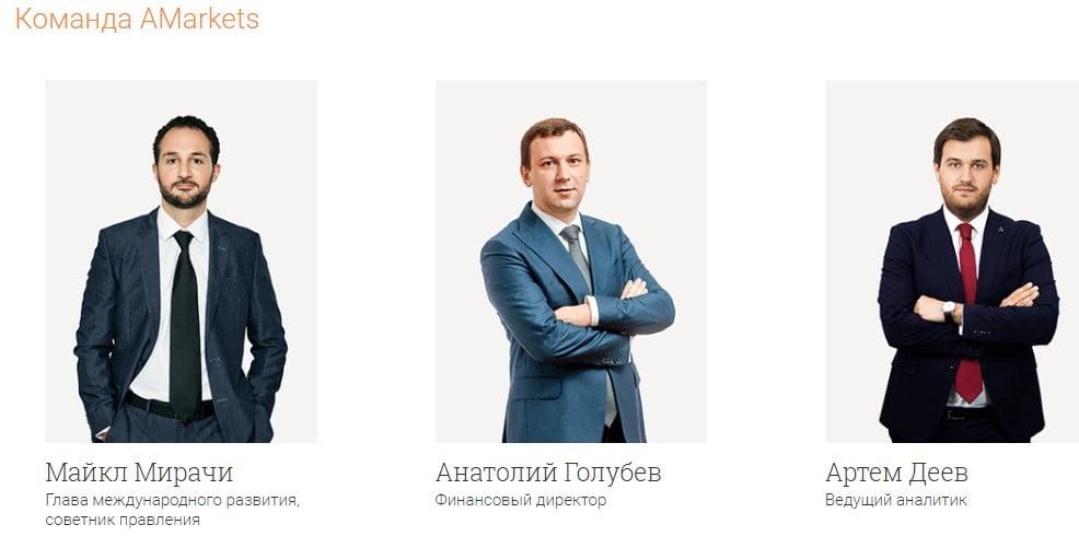 Ведущие специалисты компании