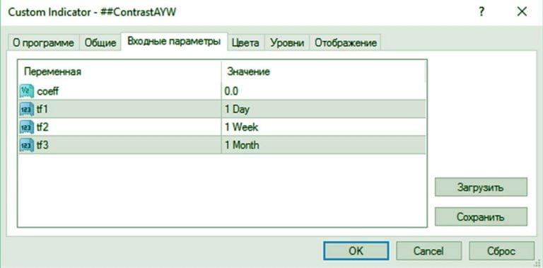 Окно настройки параметров версии