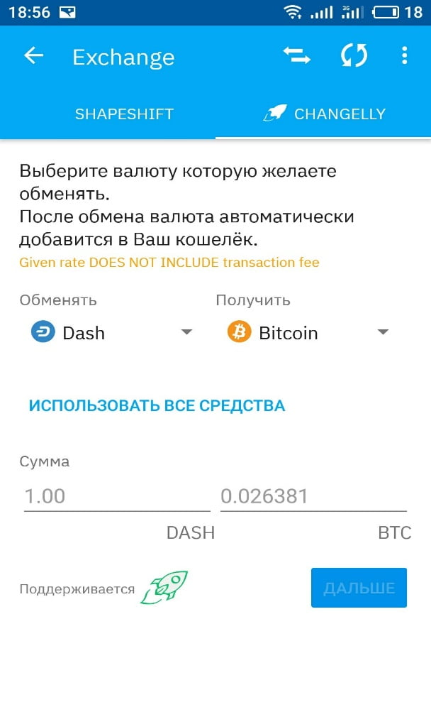 Coinfy
