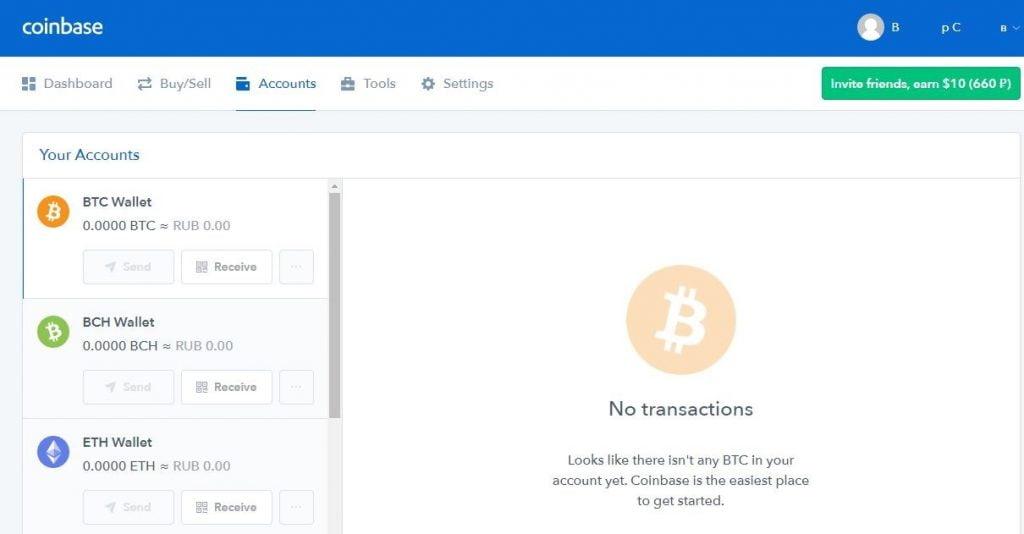 криптовалюты в онлайн казино