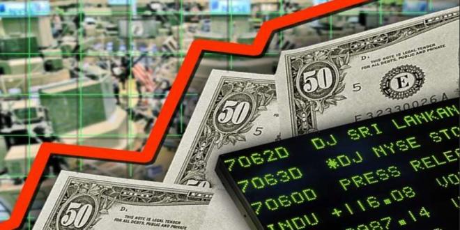 Валютная интервенция на Форекс
