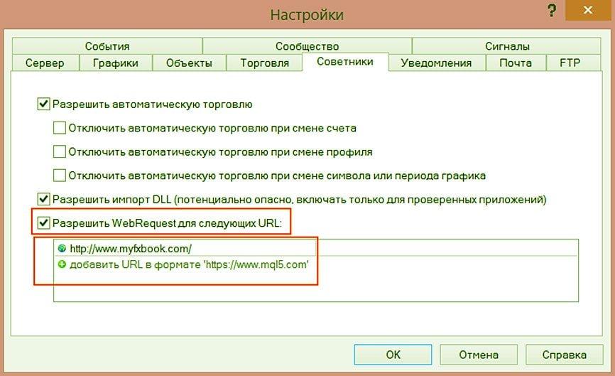 Разрешение запросов онлайн