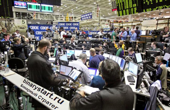 Торговый зал биржи CBOE
