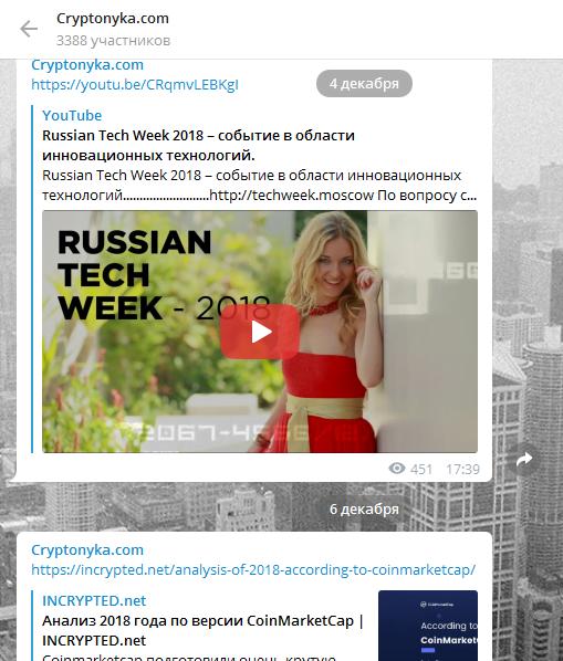 Cryptonyka