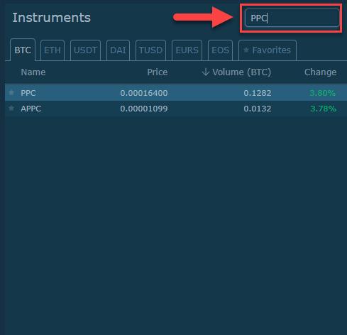Поиск валютной пары на HitBTC